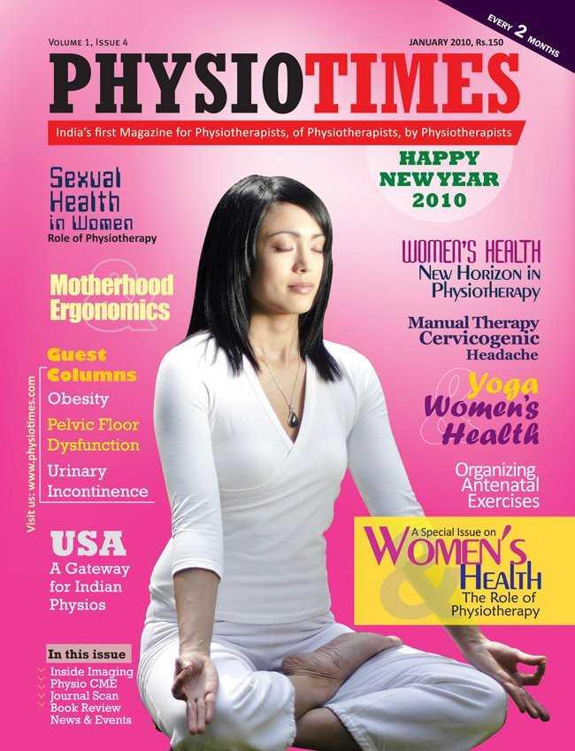 Magazine Name