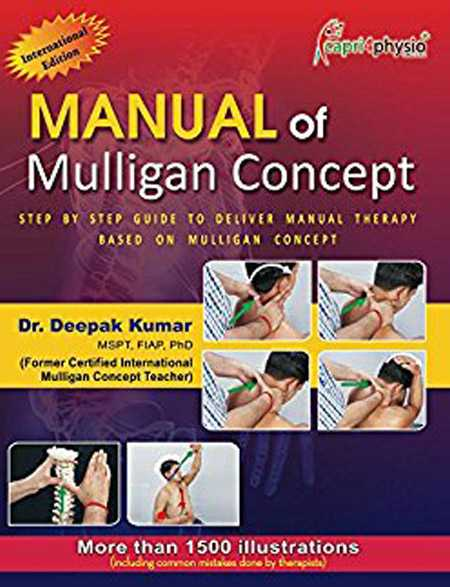 Manual of Mulligan Concept